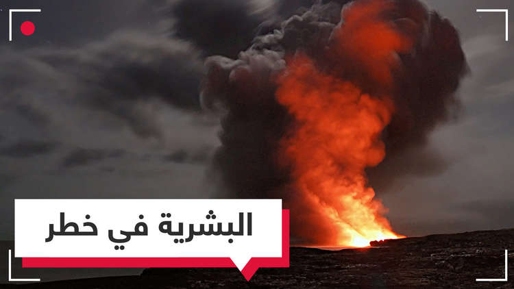 بانتظار معجزة لتنجو..  الإسكندرية وأمستردام وطوكيو مهددة بالغرق بسبب الاحتباس الحراري