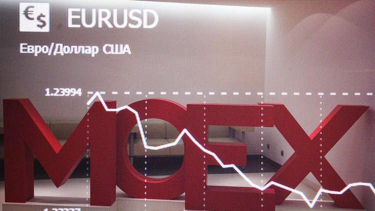 بورصة موسكو تحلق إلى مستويات تاريخية!
