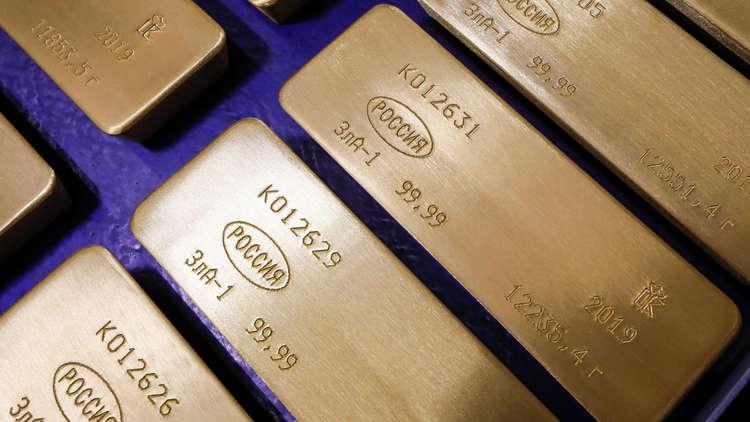 روسيا ترصد خمس احتياطاتها في الذهب