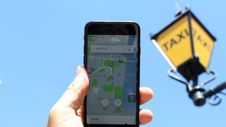خطر كبير تخفيه تطبيقات التاكسي!