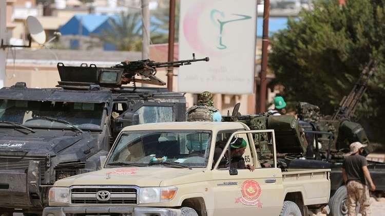 قوات موالية لحكومة الوفاق الوطني في ليبيا