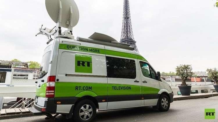 موسكو: سنرد بالمثل على مضايقة وسائل الإعلام الروسية في فرنسا