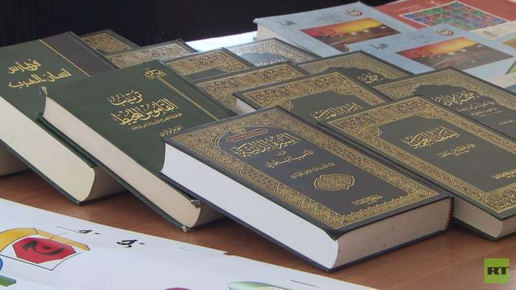 موسكو.. مؤتمر حول تعليم اللغة العربية في روسيا