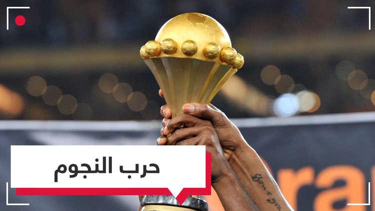 أبرز النجوم العرب في بطولة أمم إفريقيا 2019