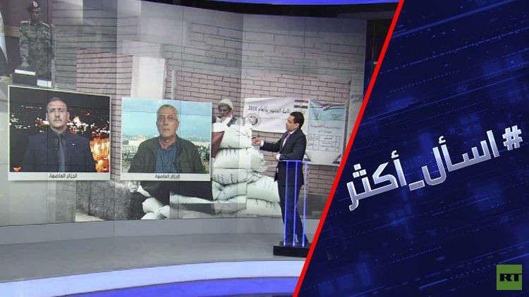 دول عربية في أزمة.. فوضى أم استقرار؟
