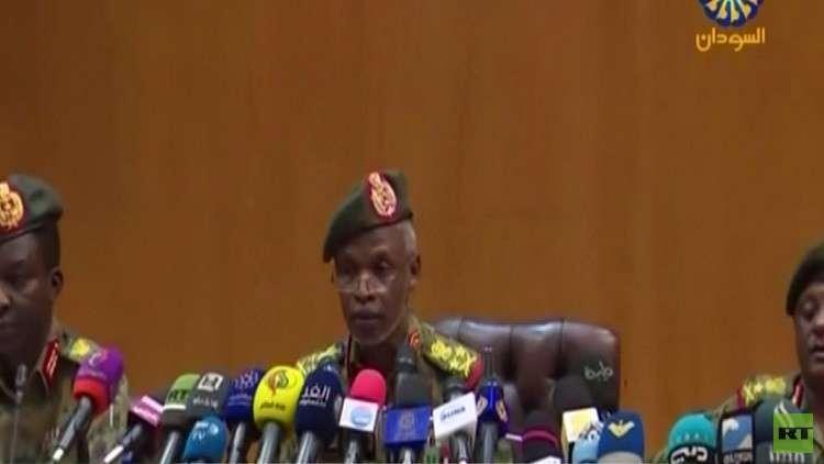المجلس العسكري بالسودان يطلب دعما دوليا