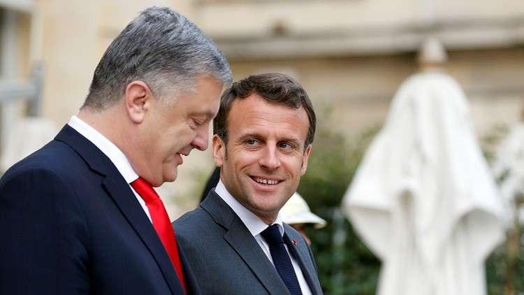 الرئيس الفرنسي إيمانويل ماكرون مع نظيره الأوكراني بيترو بوروشينكو