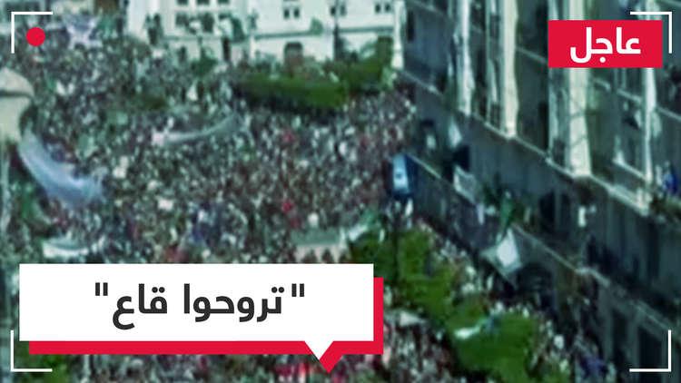 مباشر: حشود بشرية ضخمة في مدن الجزائر