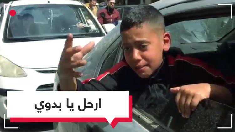 طفل جزائري  يتوعد رئيس الحكومة !