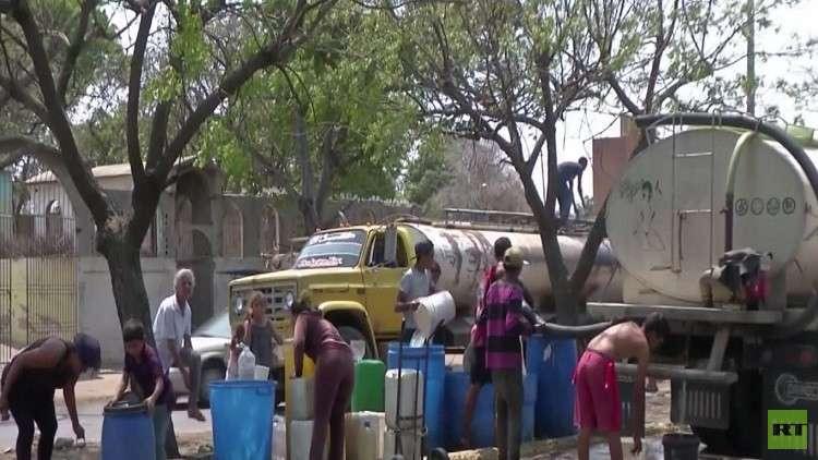 نقص حاد في المياه الصالحة للشرب بفنزويلا