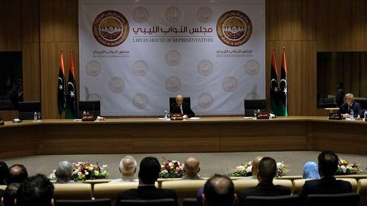 مجلس النواب الليبي في طبرق (شرق ليببا)