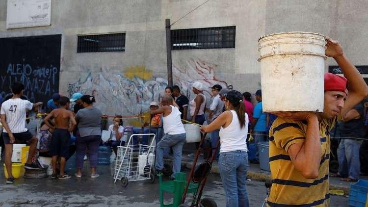 الأزمة الاقتصادية تعصف بفنزويلا