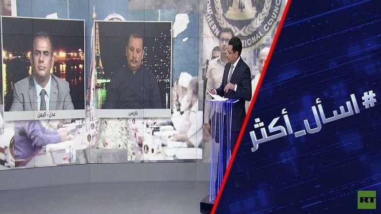 انفصال جنوب اليمن؟