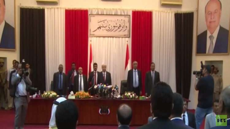 برلمان اليمن يعقد أول جلسة له منذ 2015