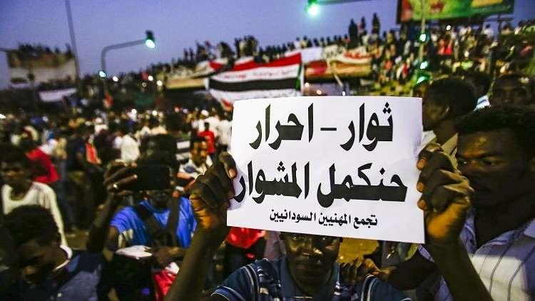 المعارضة السودانية ترفض خطاب رئيس المجلس الانتقالي عبد الفتاح البرهان