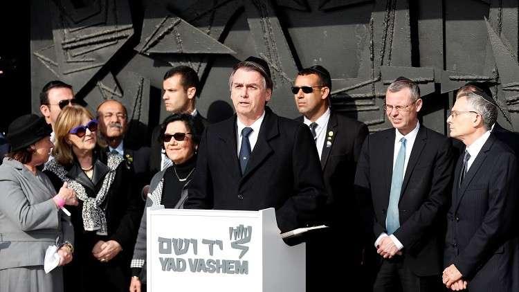 الرئيس البرازيلي جاير بولسونارو خلال زيارته لمتحف تاريخ الهولوكوست في إسرائيل 2 أبريل 2019