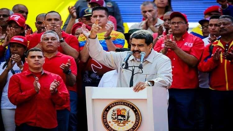 واشنطن وبرازيليا تطالبان حلفاء مادورو بوقف دعمه