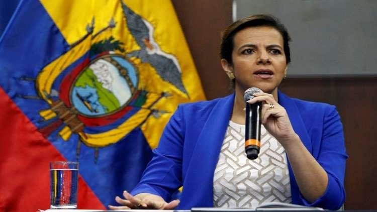 وزيرة الداخلية الإكوادورية ماريا باولا رومو