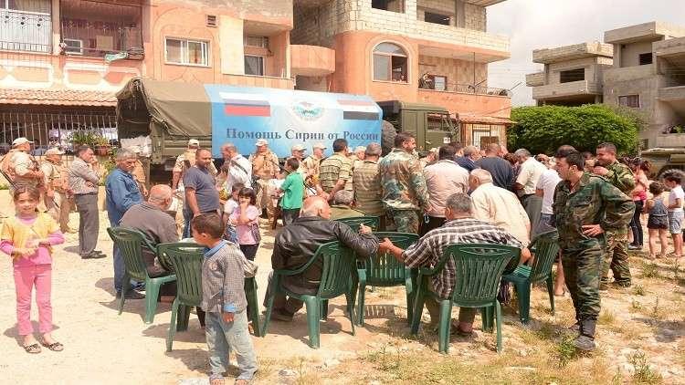 توزيع مساعدات انسانية روسية على مواطنين سوريين - ارشيف