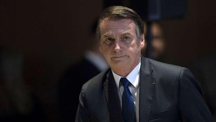 الرئيس البرازيلي يفسّر تصريحاته حول محرقة اليهود