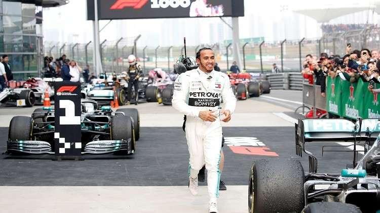 البريطاني هاميلتون يفوز بالسباق الـ1000 في فورمولا 1