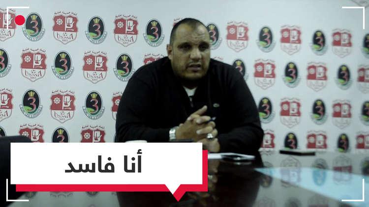 شراء المباريات في الدوري الجزائري.. اعتراف صريح!