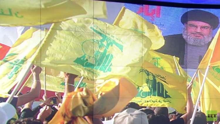 عقوبات أمريكية جديدة ضد حزب الله