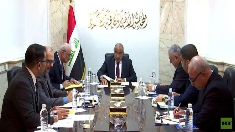 دعوات لحسم ملفات الفساد في العراق