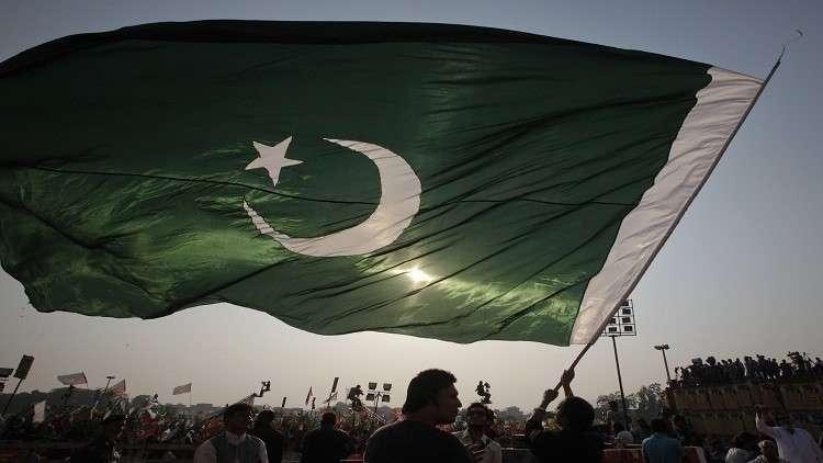 العلم الباكستاني