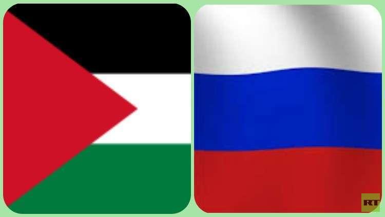العلمان الفلسطيني والروسي