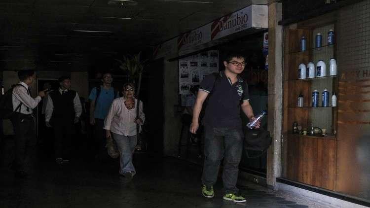 انقطاع الكهرباء في فنزويلا - ارشيف