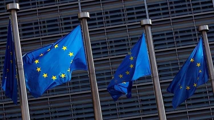 الاتحاد الأوروبي يصادق على تعديلات جديدة في قواعد الغاز