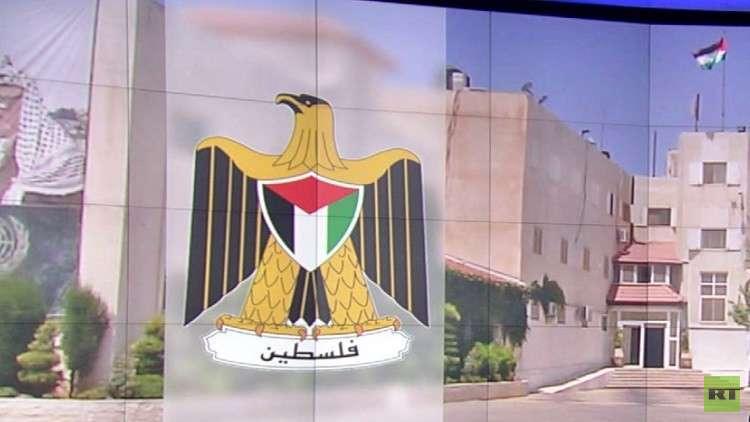 الفصائل بغزة تنتقد الحكومة الفلسطينية