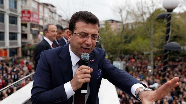 من مدرجات الملاعب.. المعارضة التركية تطالب بإعلان نتائج انتخابات اسطنبول