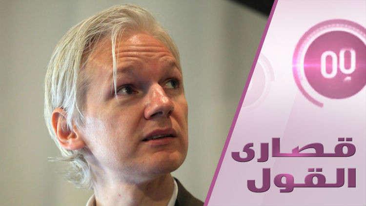 شاهد فيديو العراق الذي قد يوصل أسانج إلى الإعدام!