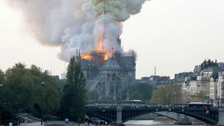ترامب: من المفزع مشاهدة الحريق الفظيع في كاتدرائية نوتردام