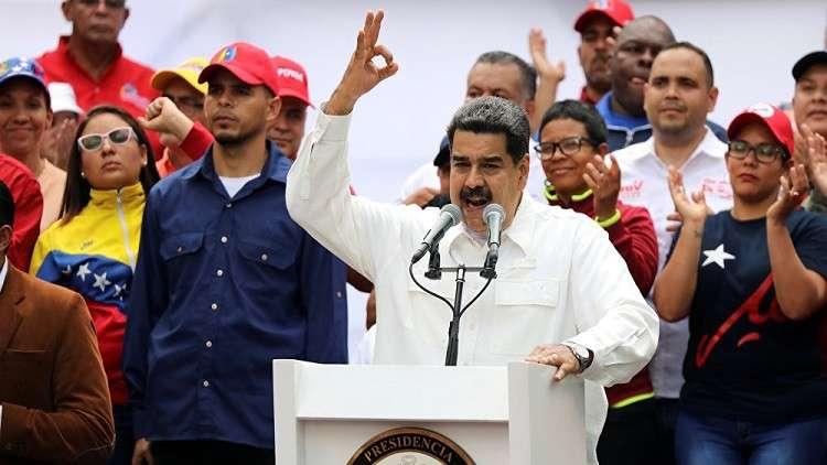 كاراكاس تتهم كندا بالانضمام إلى مغامرة ترامب العسكرية ضد فنزويلا