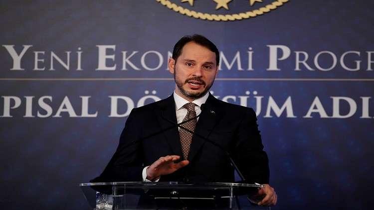 أنقرة تدعو لتعزيز الجانب الاقتصادي في علاقاتها مع واشنطن