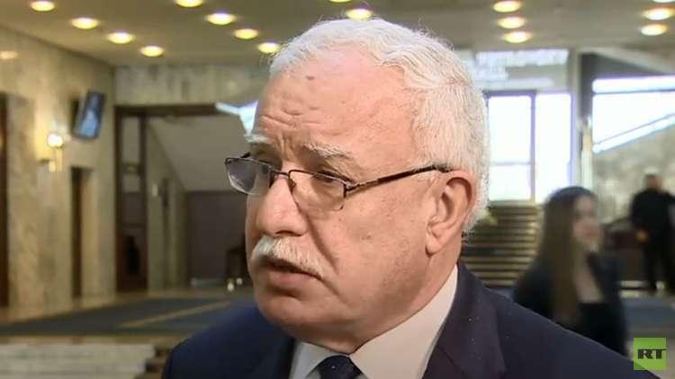 وزير الخارجية الفلسطيني لـ RT: الموقف الروسي واضح وقوي ويدعم القضية الفلسطينية