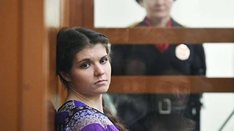 الفتاة الروسية التي حاولت الانضمام لداعش