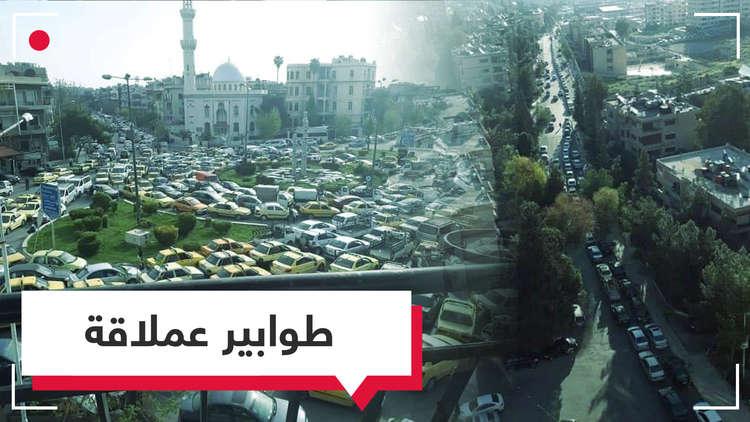 طوابير لكيلومترات أمام المحطات.. كيف تفاعل السوريون مع أزمة الوقود الخانقة؟