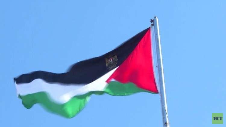 إجراءات فلسطينية لمواجهة