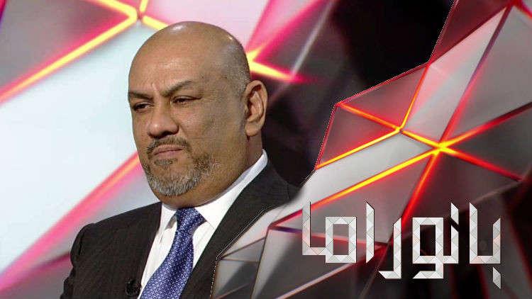 اليمن.. على مفترق طرق أزلي؟