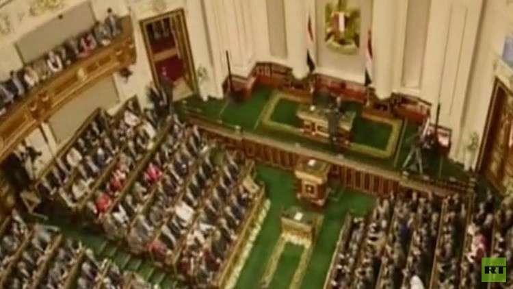 البرلمان المصري يقر التعديلات الدستورية