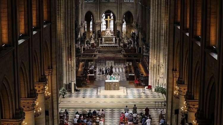 القداس في كاتدرائية نوتردام في باريس (صورة من الأرشيف)