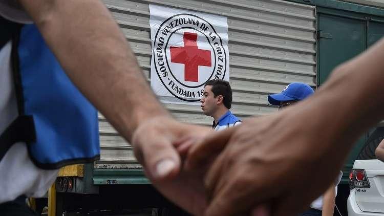 وصول أول شحنة للصليب الأحمر الدولي إلى كاراكاس