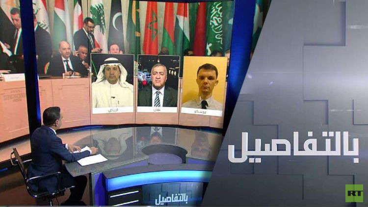 التعاون الروسي العربي.. الآفاق والتحديات