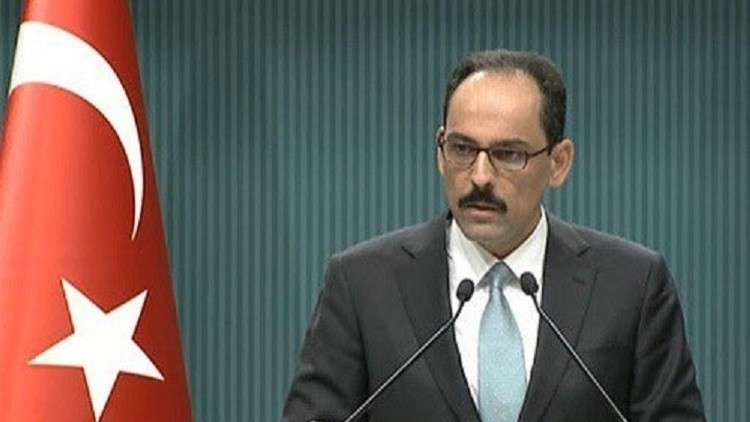 أنقرة تأمل بتمديد إعفائها من العقوبات الأمريكية ضد طهران