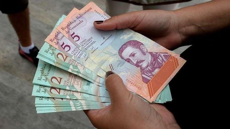 الدولار يقفز 23% أمام البوليفار الفنزويلي خلال يوم واحد