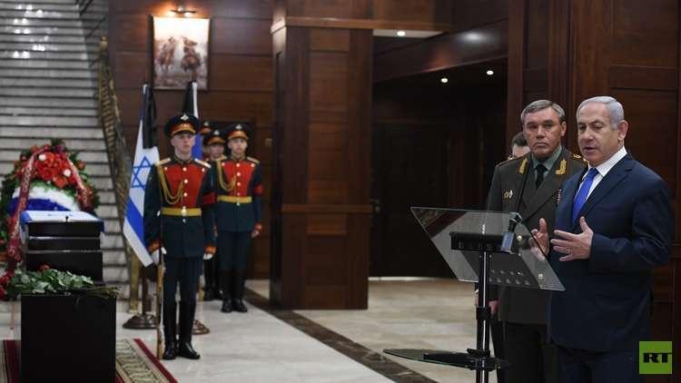 مراسم تسليم رفات الجندي الإسرائيلي زكريا باومل لإسرائيل في موسكو، 4 أبريل 2019